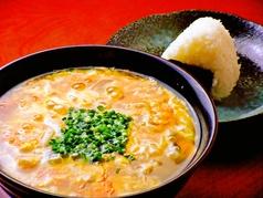 麺や よし田の写真