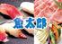 魚太郎 三国ヶ丘店のロゴ