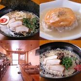 Kitchen ななや 加古川のグルメ