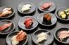 回転寿司 ととぎん 近鉄奈良駅前店のおすすめポイント1