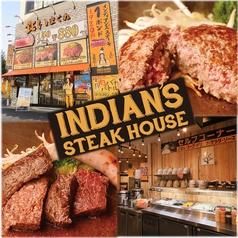 ステーキハウス インディアンズ 東片端店の写真