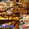 カレーの通販サイト(広島県)