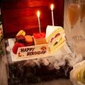 料理メニュー写真【ネット限定特典】世界に1つだけ誕生日・記念日用にお作りするオリジナル「宝箱プレート」