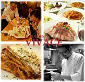ラ クッチーナ ビバーチェ la cucina VIVACE