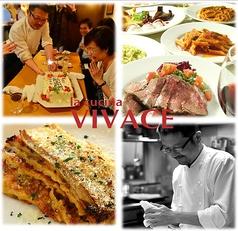 ラ クッチーナ ビバーチェ la cucina VIVACEの写真