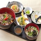 松島 仙台のおすすめ料理2