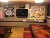 でじや りょう 松江店のおすすめポイント1