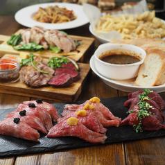 池袋肉バル CARNE カルネ 池袋東口店のおすすめ料理1