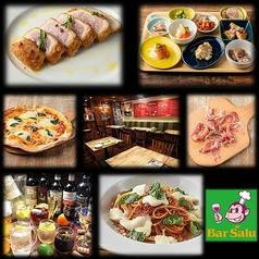 バルザル Bar Salu 福島店の写真