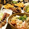 JAPANESE DINING 和民 上尾モンシェリー店のおすすめポイント1