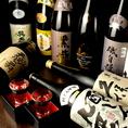 日本酒や日本全国の焼酎も多数ご用意☆