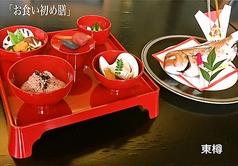 東樽鈴鹿店のおすすめ料理1