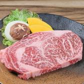 焼肉 南光園 オークラ店のおすすめ料理2