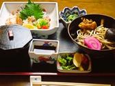 さつま路 霧島のおすすめ料理3