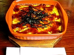 へみんぐ 太子のおすすめ料理1