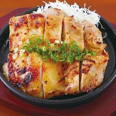 料理メニュー写真若鶏西京焼き