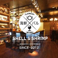 Shell&Shrimp 新大久保店の写真