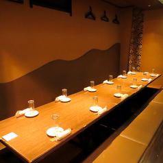 大串屋 おおぐしやの雰囲気1