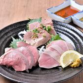 上野 うみブタのおすすめ料理3