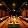 全室個室 和食とお酒 吟楽 GINRAKU 八王子駅前店のおすすめポイント2