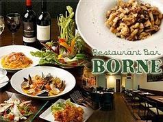Restaurant Bar BORNE レストラン バー ボルネ 渋谷
