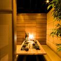 九州料理と個室居酒屋 千本桜 sakura 新宿南口店の雰囲気1