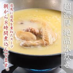 kitchen いしばしのおすすめ料理1