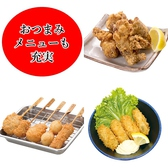 寿司めいじん ゆめタウン佐賀店のおすすめ料理3