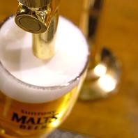 生ビール&サワー毎日190円!