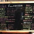 何を食べるか迷ったら、Fuu~フゥ~のおすすめメニューから!旬のお肉や季節物、数量限定商品など多様にご用意!