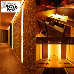 完全個室居酒屋 なごみ 錦糸町店の写真