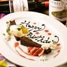 オリーブオリーブ Olive+Olive 小田急ハルク新宿西口のおすすめポイント1