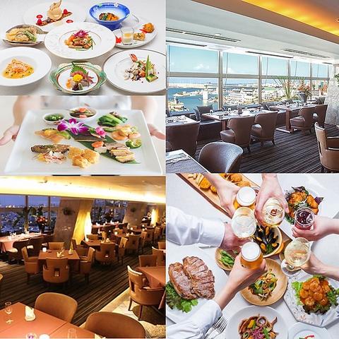 土日祝にはステーキや寿司が食べ放題のブッフェ開催!平日はビアガーデン開催!