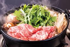 料理メニュー写真国産牛すき鍋