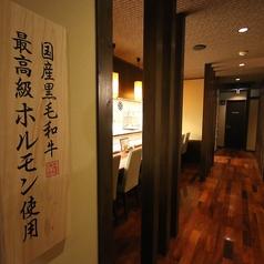 博多もつ鍋 徳永屋 大分店の雰囲気1