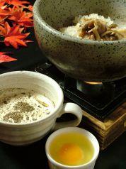 くいしんぼ茶屋のおすすめ料理1