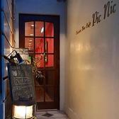 Cuisine Bar Cafe Pic Nic ピクニックの雰囲気3