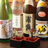 赤坂 十月のおすすめ料理3