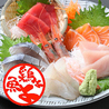 鶏よ魚よ パセオ店のおすすめポイント3