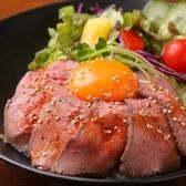 カフェバール poco a pocoのおすすめ料理3
