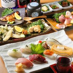 寿司 活魚 こころの写真