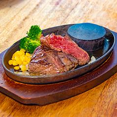 琉球ステーキ KIWAME 究のおすすめ料理1