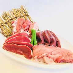 ホルモン酒場 永山のおすすめ料理1