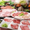 こだわり抜いた焼肉を存分に楽しめる食べ放題コースを、お手頃価格でご用意!