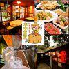 昭和居酒屋 北山食堂の写真