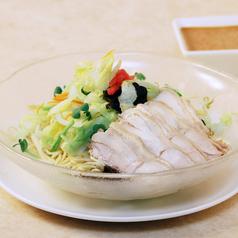 料理メニュー写真バンバンジー冷麺(※写真)/豚しゃぶ冷麺 /ジャージャー麺