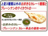 フォーシーズンミラン 六本松店のおすすめ料理2
