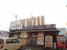 まいどおおきに食堂 札幌八軒食堂のおすすめポイント1