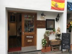 Bar Nogawaの写真