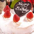お誕生日や記念日には、ケーキやメッセージプレートのご用意もできます♪ご希望の方は、ご相談ください。